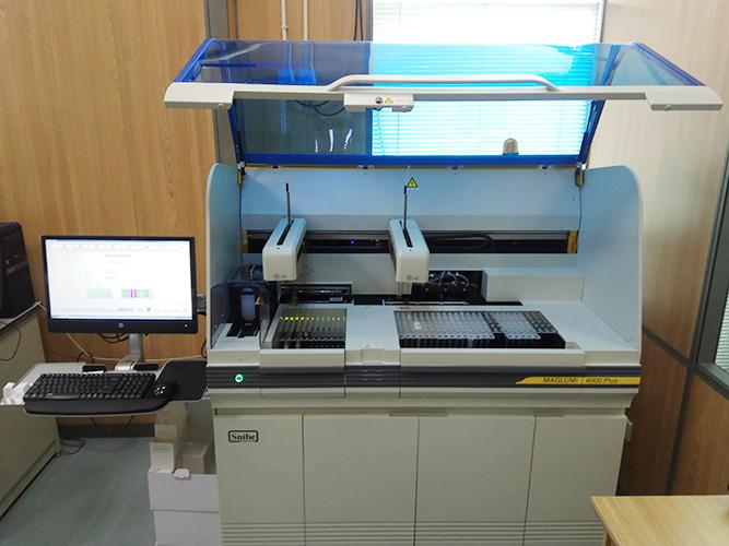 化学发光测定仪