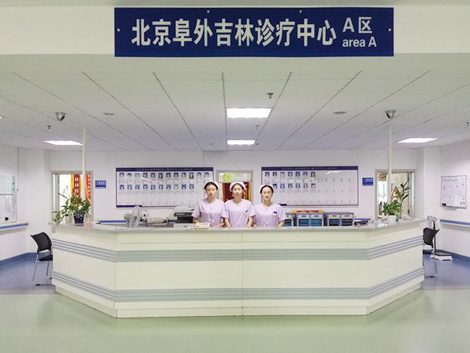 护士办公区