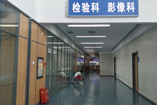 检验科化验室影像科走廊